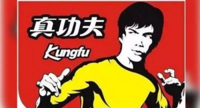 Logotipo-Real-Kung-Fu-600x325