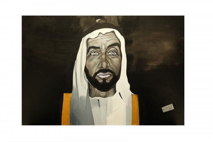 retrato de Sheikh Zayed
