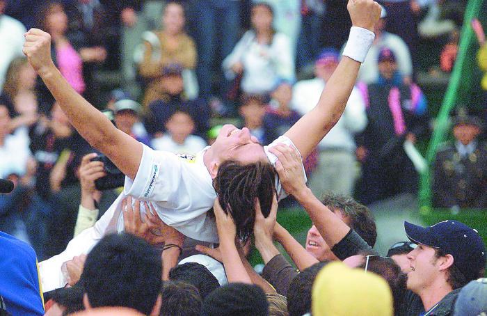 Ecuador Chile Copa Davis 2003