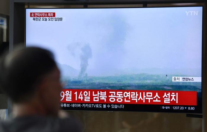 Corea del Sur_Corea del Norte_Conflictos