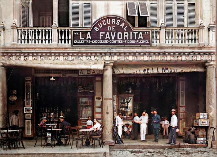 Guayaquil-La Favorita-Foto restaurada