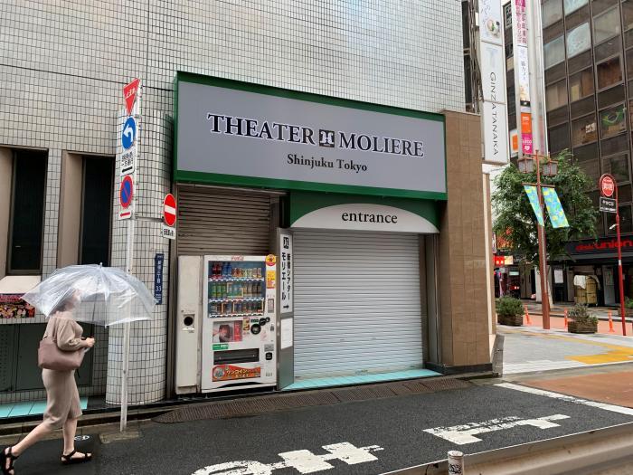 Coronavirus_Tokio_Teatro Molière