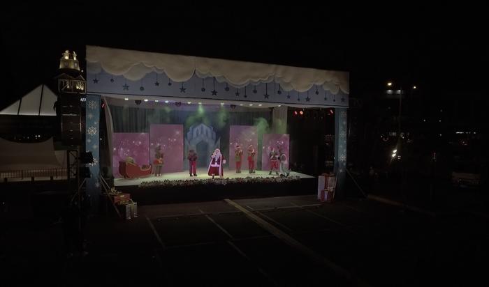 Navidad en Policentro