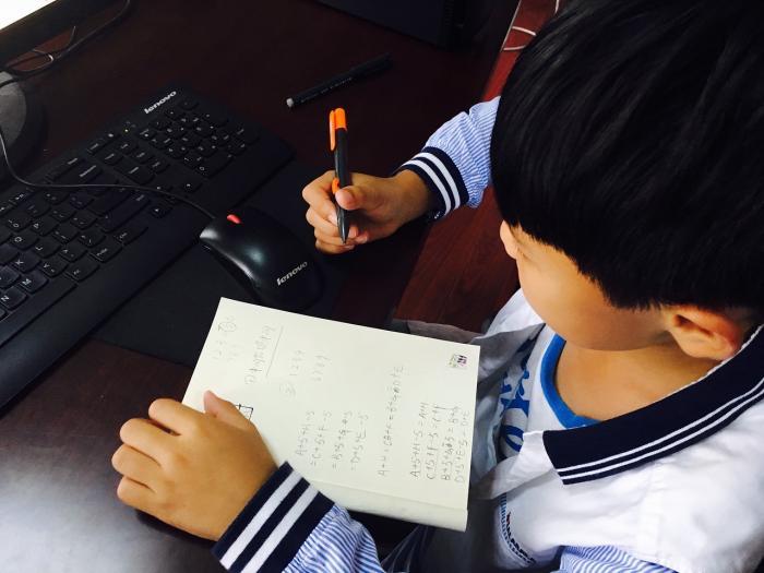 IMG_0957. Educación Preescolar_Quito