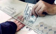 deuda pública+gobierno+pendiente+caja fiscal