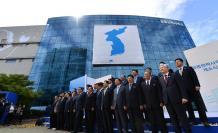 oficina corea norte sur frontera