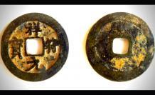 moneda-china-medieval-arqueologia-ciencia-historia