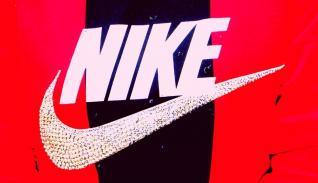 nike-digital-tiendas-ventas-online
