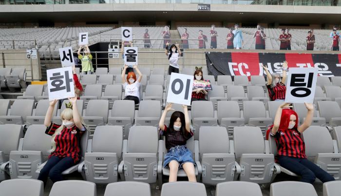Muñecas-sexuales-fútbol-Corea