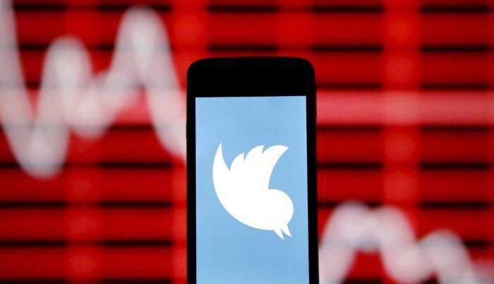 Logotipo de la red social Twitter.