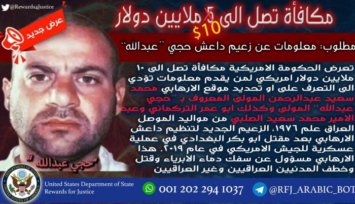 Irak_Terrorismo_Estado islámico