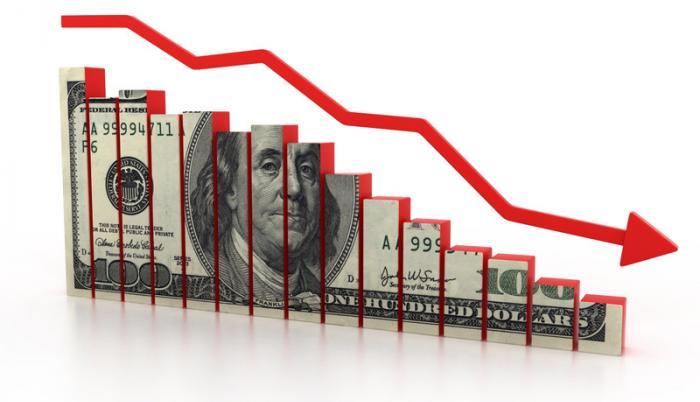 Presupuesto. La proforma para el 2019 está calculada en $ 31.301 millones, $ 17 millones menos de lo previsto inicialmente.
