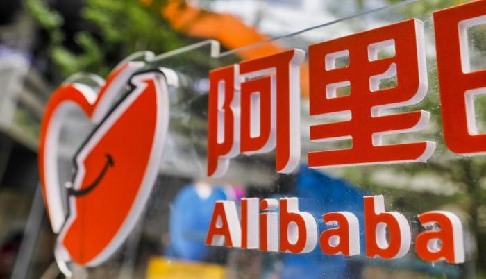 alibaba-comprar-vender-dinero-productos