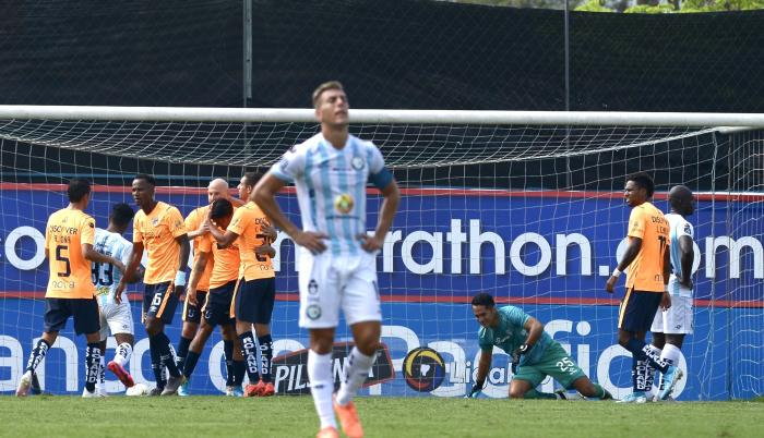 Universidad-Católica-Guayaquil-City