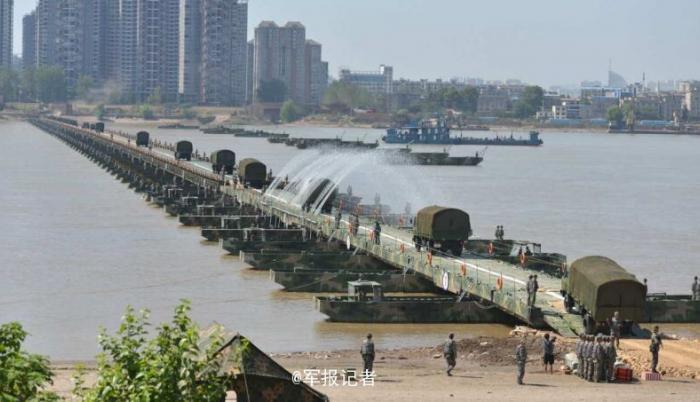 puente chin