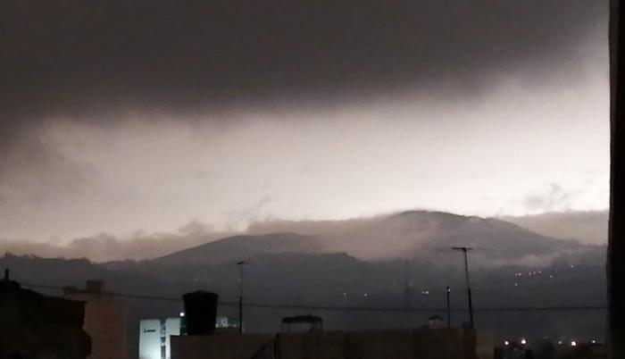 volcan sangay chimborazo