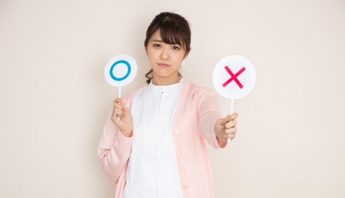 Enfermeros Japón